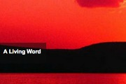 1710 living word thumb